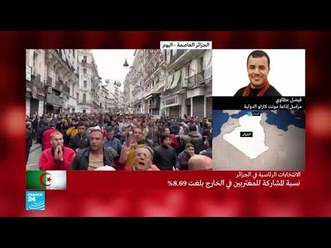 خروج المظاهرات في الجزائر بعد يوم من الانتخابات الرئاسية  - نشر قبل 3 ساعة