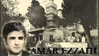 ammar ezzahi      ya dra ya rabi