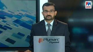 ഒരു മണി   വാർത്ത | 1 P M News | News Anchor - James Punchal | September 19, 2018