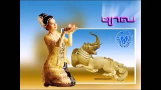 Rakhine music,2015