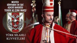 Mehter Dünyanın En Eski Askeri Bandosu - Tekbir ve Cenk Marşı