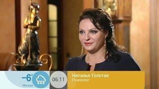Наталья Толстая - Понедельник – легкий день