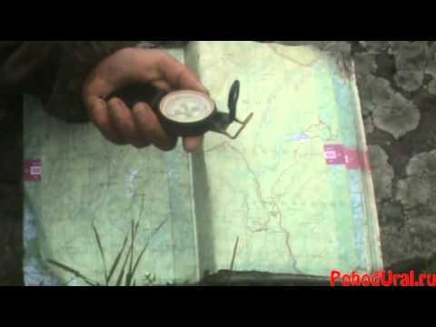Ориентирование с компасом и картой