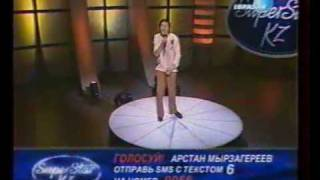 Arstan Myrzagereev - Dozhd'
