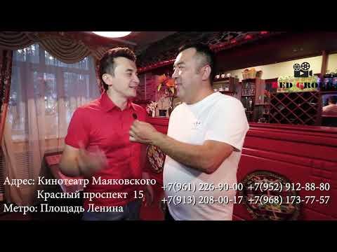 Ulug'bek Rahmatullayev - Novosibirsk shaxrida.