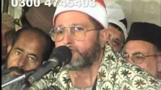 Mansoor Jumua - Baqara Infitaar الشيخ منصور جمعة