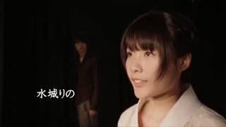 映画 『裸のアゲハ』 予告 佐藤和沙 動画 20