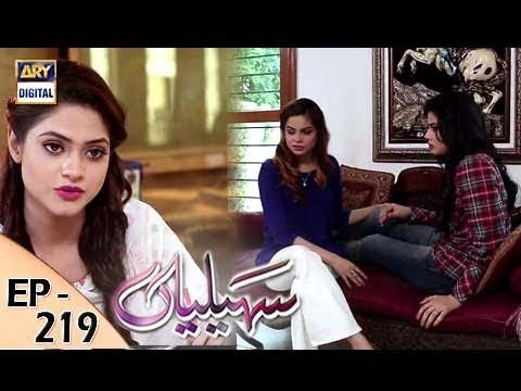 Saheliyaan - Ep 219 - 11th September 2017 - ARY Digital Drama