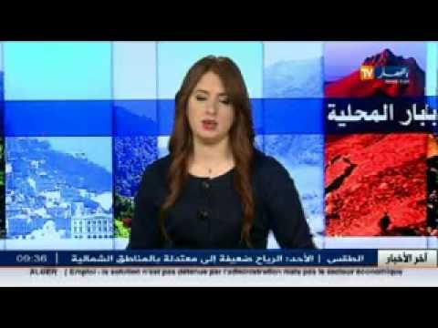 reportage ennahar tv
