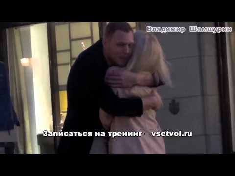 How to Meet a Beautiful Russian Girl. Pua in Moscow!