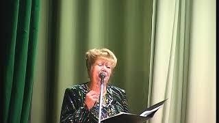 Вырезка из концерта  Струны души ДК ГАЗ  Л  Терехова Ч 1