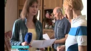 Почему семья из Красноармейска оказалась на улице?
