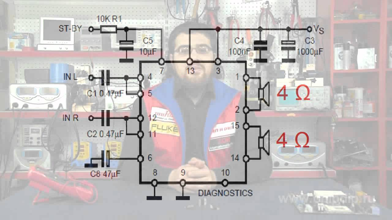 Yd7377 схема усилителя