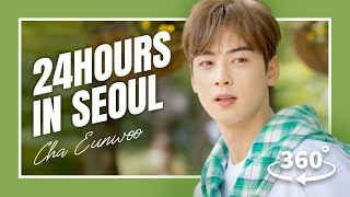 [360°VR SEOUL] 24Hours are not…