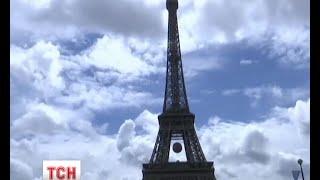 У зв'язку зі страйком у Парижі закрили Ейфелеву вежу