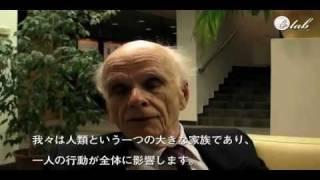 アーヴィン・ラズロ博士 ~ワールドシフトとは何か~