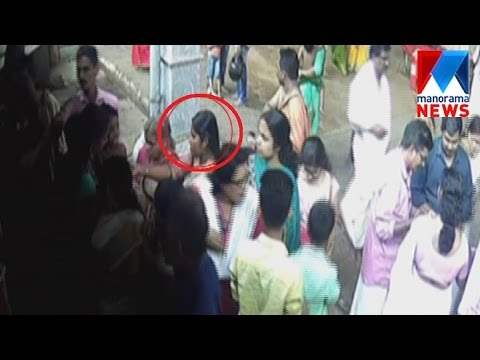 CCTV Images Of Theft Suspects Released  | Manorama News