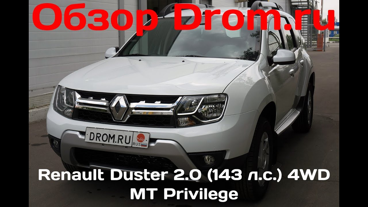 New Renault Duster AMT Option (2016) vs Old (2015) - YouTube