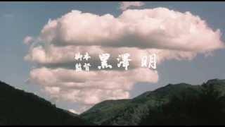 Rhapsody in August (1991) Opening
