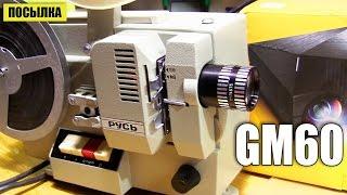 Видео проектор GM60. Видео обзор(GM60 LCD Projector 1000LM 800 x 480 Pixels https://goo.gl/VsEqPj Видео проектор GM60 Посылка из Китая. http://www.gearbest.com/promotion--sp... это ..., 2015-12-03T07:05:29.000Z)