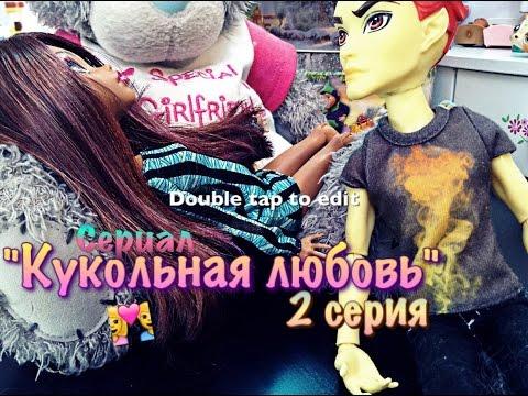 ИНДИГО Kids Интернет магазин детских игрушек г. Санкт