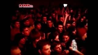Фильм 'Rap Music 2002'