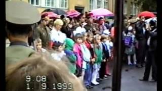 1 сентября 1993г. Школа №1, Вюнсдорф