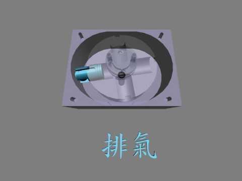 The 4-Stroke Circular Piston Engine (2)