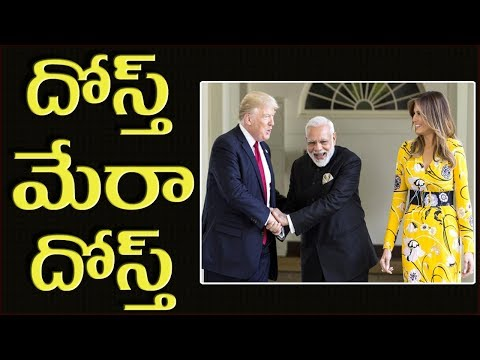 PM Modi meet with Trump Family Personally ll 2day 2morrow