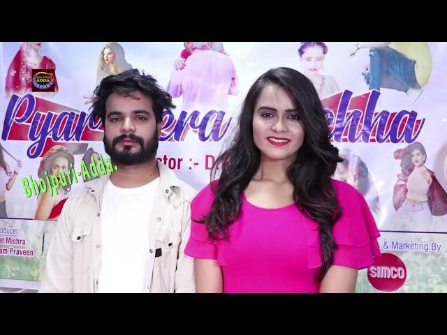 The Great Hindi Future Film Mahurat