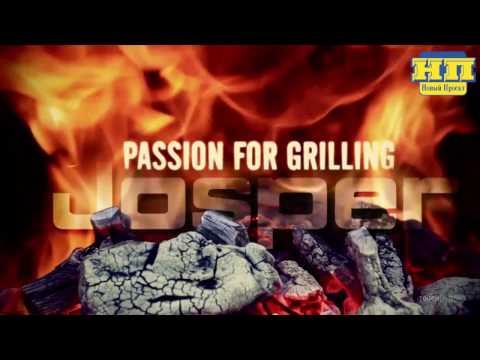 Обзор Grill BBQ - Josper, Gemignani, Movilfrit
