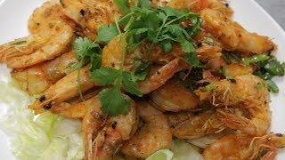 Pepper and Salt Shrimp