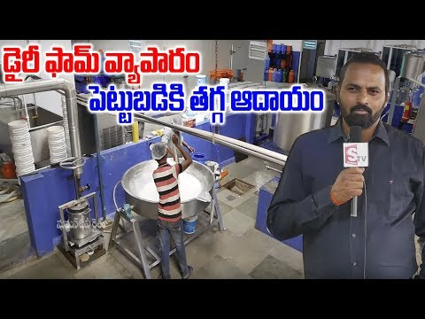 How To Start Dairy Milk Plant || Agri Milk Processing || SumanTV Rythu