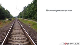 """Видеоурок """"Параллельные прямые в пространстве"""""""