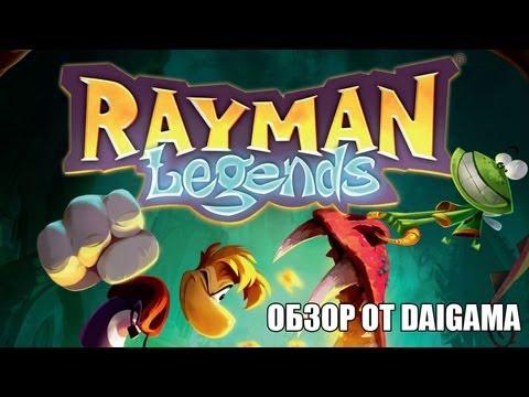 [ПОЛЕЗНЫЙ СОВЕТ] Где скачать и как установить Rayman Legends