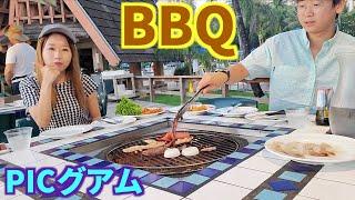 GUAM旅行最終日!のんびり贅沢なSunset BBQ【GUAM PIC】