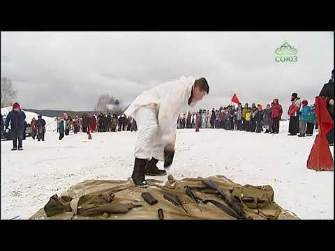 В Нижних Сергах день защитника отечества отметили масштабной зарницей.