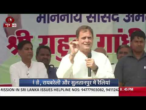 Congress Party also hold rallies and public meeetings in Amethi, Rae Bareli and Sultanpur