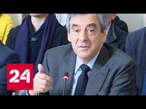 Опрос: скандал с супругой серьезно пошатнул позиции Франсуа Фийона
