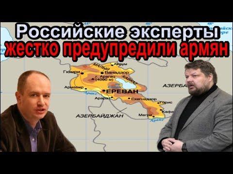 Российские эксперты жестко предупредили армян: без 102-й базы Армении быстро придет конец