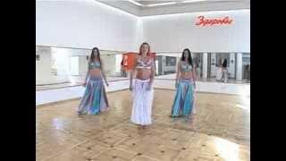 Восточные танцы   урок № 5 Bellydance Штаб-квартира, Одесса