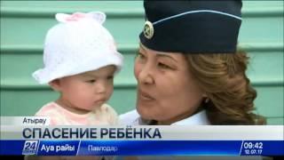Проводницу поезда «Мангистау-Астрахань» представили к награде за спасение ребенка