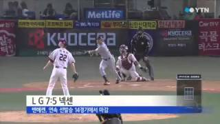 박병호, 4년 만에 40홈런 폭발 / YTN