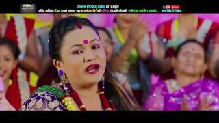 नवै डाँडा  माईती र मावली  || New Nepali Teej Song 2075, 2018 || Tika Pun , Dharmaraj Giri & Dipasa