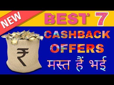 BEST 7 NEW CASHBACK OFFERS (Amazon, Niki, Lazypay, Payzapp, Freecharge, Zeta) | LOOT Offers