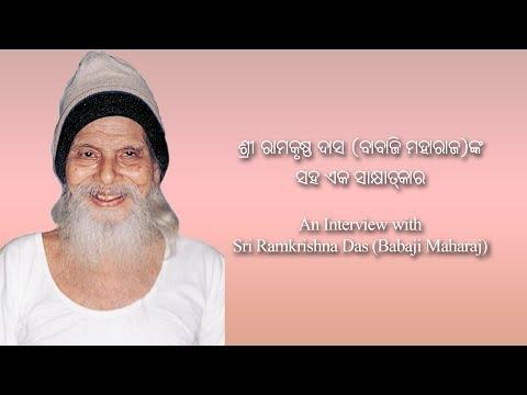 An Interview with Babaji Maharaj