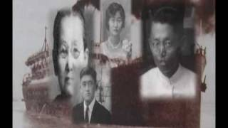 Yi Diaz Family History.  Koreans in Mexico.