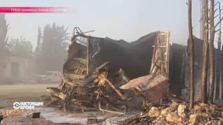 Amnesty International: атака на конвой ООН в Сирии