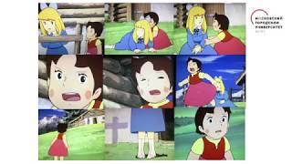 Хаяо Миядзаки и русские мультфильмы: cравнительный анализ