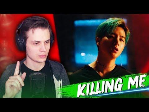 IKON - KILLING ME (MV) РЕАКЦИЯ